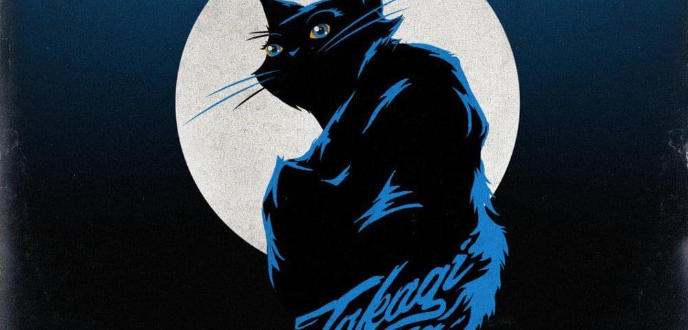 accordi La luna e la gatta